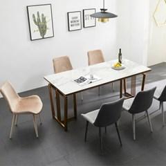 [야테카오리] 마제스틱 세라믹식탁 6인용(의자형) HC851