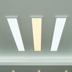 LED 색변환 엣지등 거실 면조명 1280X180