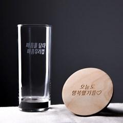 각인하는 유리컵 홈카페 비비