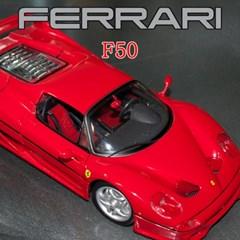 브라고 1:18 페라리 레이스 F50 / FERRARI