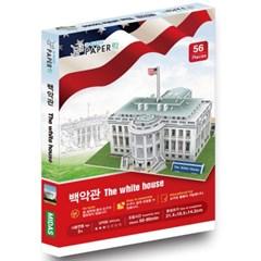[페이퍼락] WA208 백악관