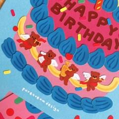 나만의 케이크 꾸미기 스티커