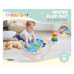 [나이비]NAIB 워터 플레이 매트