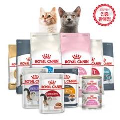 [로얄캐닌] 고양이사료 인도어 7세이상 3.5kg 실내묘 노령묘용