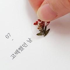 압화 미니 스티커_캔디어우프 퍼플