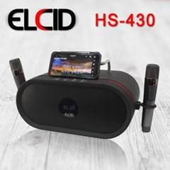ELCID HS-430 (포터블 블루투스 스피커)