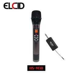 엘시드 마이크  ELCID HS-M30 올인원 무선 에코마이크