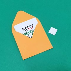 스승의날 (참좋아요 선생님) 캘리그라피 미니카드+봉투