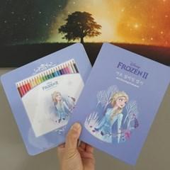 디즈니 겨울왕국2 컬러링 엽서북+24색 색연필 SET
