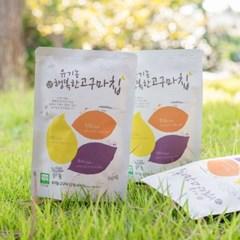 유기농 고구마칩 45g_(926973)