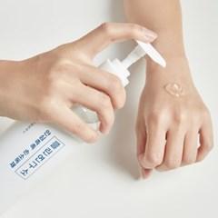 [1박스 25개] 클린연구소 안심촉촉 손소독제 500ml x 25