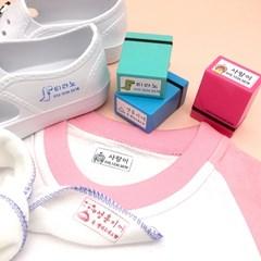 속건 의류 직사각(소) 스탬프 쿠폰 도장 제작 캘리 골프 만년 웨딩