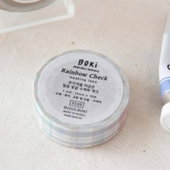 Water Color Masking Tape