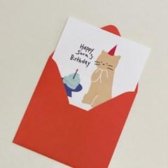 구디 벌스데이 카드