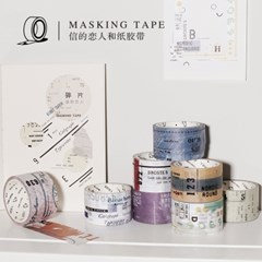 [cardlover] White wind series Masking Tape 8종
