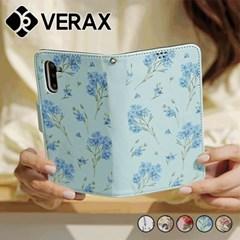 LG G6 수채화 플라워 카드수납 가죽 케이스 KP058_(2699522)