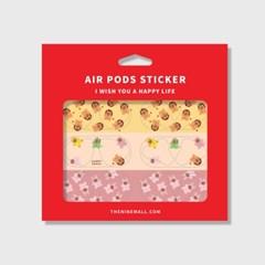 패턴 animal gummy 에어팟 철가루 방지스티커