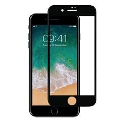 ALLDIS 올디스 아이폰 7+ 보호 블루라이트 컷 강화유리 필름
