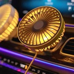 저소음 LED USB 미니 차량용선풍기 자동차 카팬