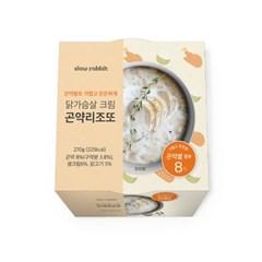 슬로우래빗닭가슴살 크림 곤약리조또(1개)