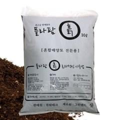 배양토 흙 10리터x2개 분갈이흙