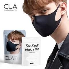 CLA 필터 교체형 연예인 패션 마스크 싱글 패키지 세트