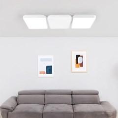 리메인 LED 거실등 150W(2+2+2)