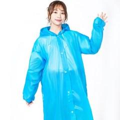 레이니 남녀공용 손목밴딩 우비(스카이)