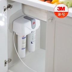3M 맞춤정수기 C1 - 깨끗하고 맑은 물맛(자가설치/방문설치)