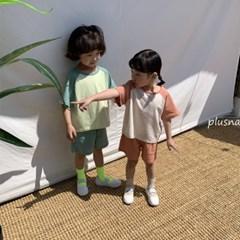 플) 투톤절개 아동 상하세트