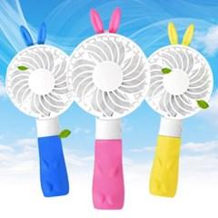 미니선풍기 휴대용 핸디형 충전식 스트랩 포켓