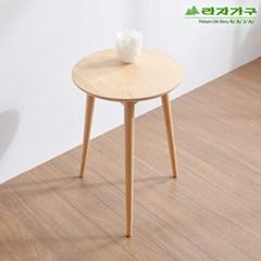 라자가구 오브 르망 원목 커피테이블 NE8801
