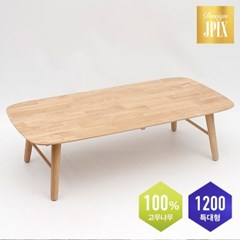 제이픽스 스칸나 원목 라운드 접이식 소파 테이블 1200 / JRB41S