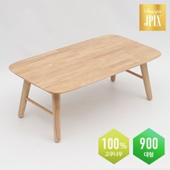 제이픽스 스칸나 원목 라운드 접이식 소파 테이블 900 / JRB40S