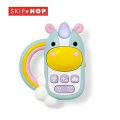 [스킵합] 유아 장난감 유니콘 핸드폰놀이 305410