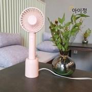 아이정 M-fan 휴대용 손선풍기 탁상형 휴대폰 거치형 핑_(2777315)