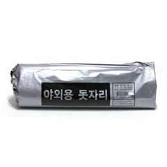 방수용 은박 돗자리/낚시터납품용 동호회사은품 캠핑