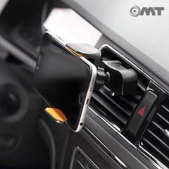 OMT 차량용 CD슬롯+송풍구 2in1 멀티 핸드폰 거치대_(1529869)