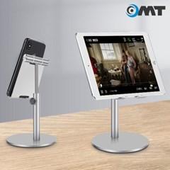 OMT 각도 높이조절 메탈 스탠드 태블릿 휴대폰 거치대_(1529790)