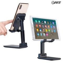 OMT 높이각도조절 접이식 휴대폰 태블릿 스탠드 거치대_(1529786)