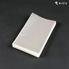 OPP비접착봉투 - 투명 포장용 opp비닐봉투