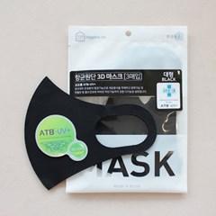위생연구소 3D마스크 3매입