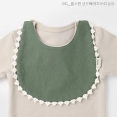 [메르베] 브리즈빕 딥그린 아기턱받이/침받이_사계절용_(1456130)