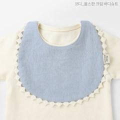 [메르베] 브리즈빕 블루 아기턱받이/침받이_사계절용_(1456129)
