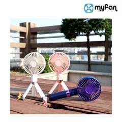 마이팬 PLUS 삼각대 휴대용 선풍기