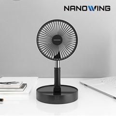 나노휠 접이식 무선 탁상용 미니 휴대용선풍기 NW-01