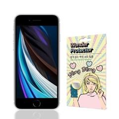 [원더프로텍터] 아이폰 SE2 충격흡수 액정보호 필름 2매_(3034167)