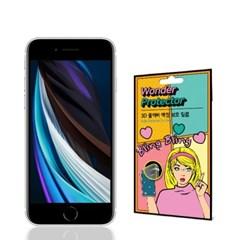 [원더프로텍터] 아이폰 SE2 풀커버 액정보호필름 2매_(3034166)