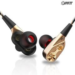 OMT 고음/저음 듀얼 드라이버 이어폰 볼륨조절 고음질 OEP-QKZ