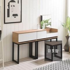 조엔 시즌4 스틸 서랍화장대+600보조장세트_(2636238)